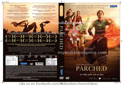 ParchedDVDCover60f54.jpg