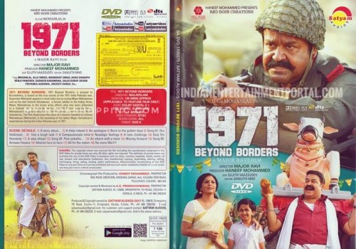 buy 1971 beyond borders dvd, buy 1971 beyond borders vcd, buy 1971 beyond borders audio cd, buy 1971 beyond borders blu ray, purchase original malayalam dvd, vcd of 1971 beyond borders. online store to buy 1971 beyond borders, online dvd store india, buy malayalam dvd, buy malayalam vcd, buy malayalam movies online. download malayalam movies online, download malayalam dvd online , download 1971 beyond borders online, watch 1971 beyond borders online, watch malayalam movie online, buy malayalam dvd online, purchase malayalam dvd online, rent malayalam movies online, rent malayalam dvd online, rent indian movies online, rent indian dvd online