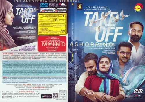 buy take off @ 109 offer dvd, buy take off @ 109 offer vcd, buy take off @ 109 offer audio cd, buy take off @ 109 offer blu ray, purchase original malayalam dvd, vcd of take off @ 109 offer. online store to buy take off @ 109 offer, online dvd store india, buy malayalam dvd, buy malayalam vcd, buy malayalam movies online. download malayalam movies online, download malayalam dvd online , download take off @ 109 offer online, watch take off @ 109 offer online, watch malayalam movie online, buy malayalam dvd online, purchase malayalam dvd online, rent malayalam movies online, rent malayalam dvd online, rent indian movies online, rent indian dvd online