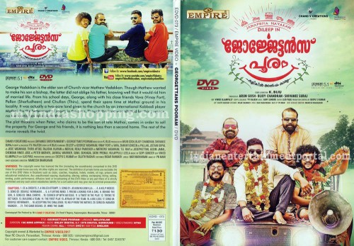 Georgettan's Pooram is a 2017 Malayalam film directed by K. Biju, starring Dileep in lead role. The screenplay is written by Y. V. Rajesh based on a story by Biju