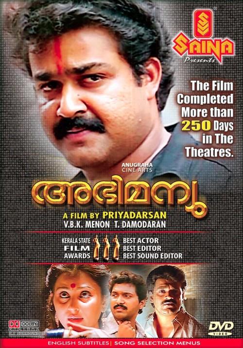 AbhimanyuMalayalamMovie.jpg