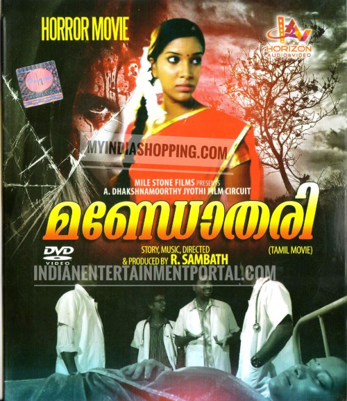 Mandothari-Movie-DVD-Cover.jpg