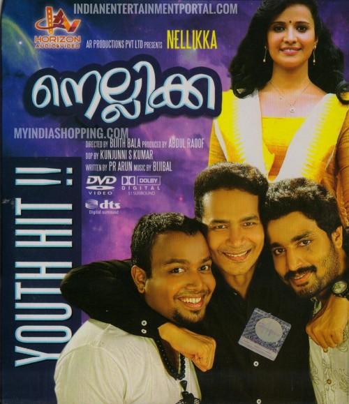Nellikka-DVD-cover.jpg