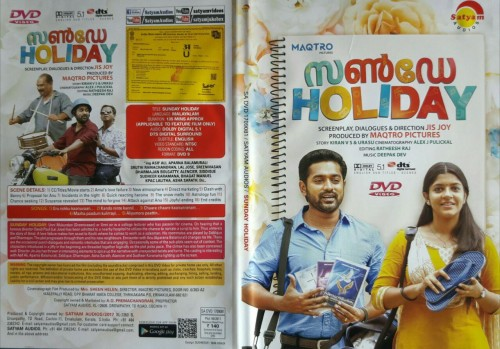 Sunday-Holiday-2017_Malayalam_DVD_Cover.jpg