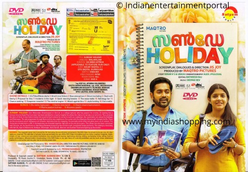 Sunday-Holiday-DVD.jpg