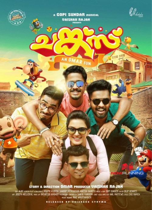 Chunkzz-_Official_theatrical_Poster.jpg