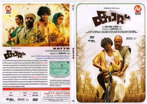 Kaattu-Movie-DVD-Cover.jpg