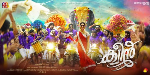 Queen-Malayalam-Movie-DVD-Download.jpg