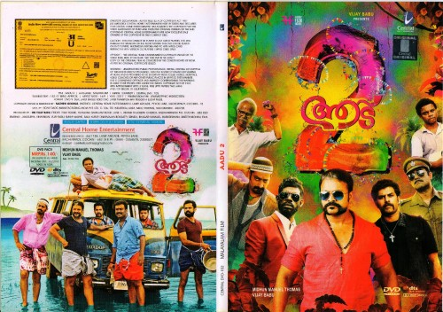 Aadu-2-DVD-Cover-Download---Indian-EntertainmentPortal.jpg